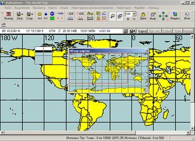 Oziexplorer 3.95.4m + Русификатор + Русская инструкция