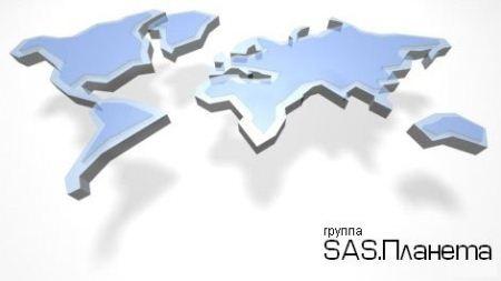 SAS.Планета 121010 Stable