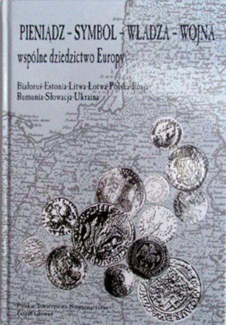 Деньги-символ-власть-война - общее наследие / Pieniadz-symbol-wladza-wojna - wspolne dziedzictwo Europy