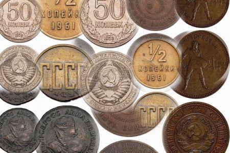 самые дорогие монеты