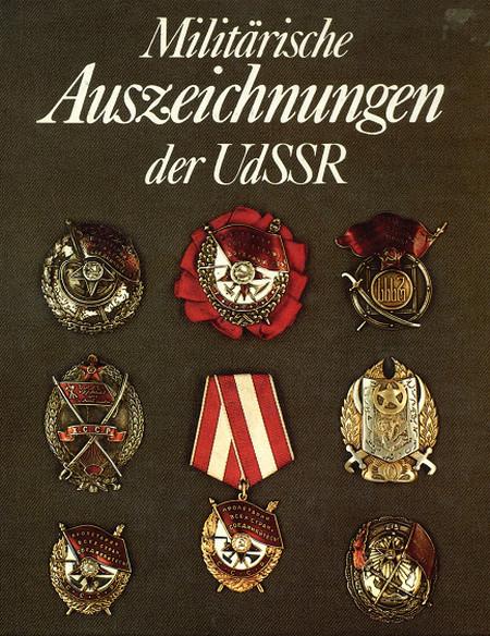 Militarische Auszeichnungen der UdSSR