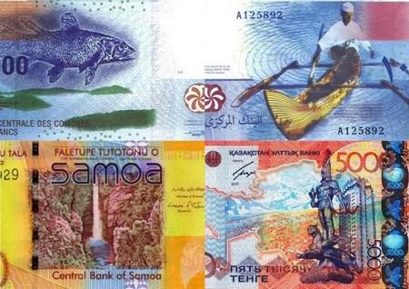 Самые красивые банкноты мира (18 фото)
