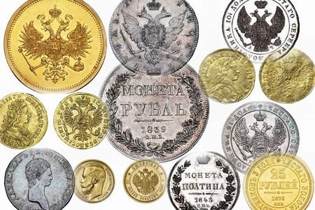 Самые дорогие монеты 2013 года