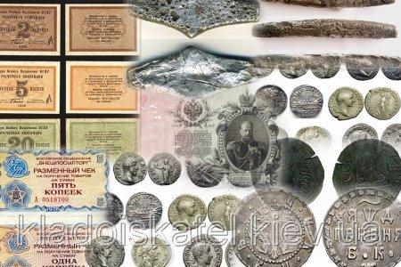 Интересные факты из истории денег