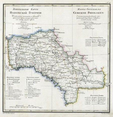 Карта Подольской губернии