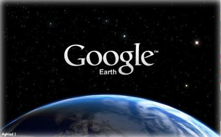 FAQ по Google Earth