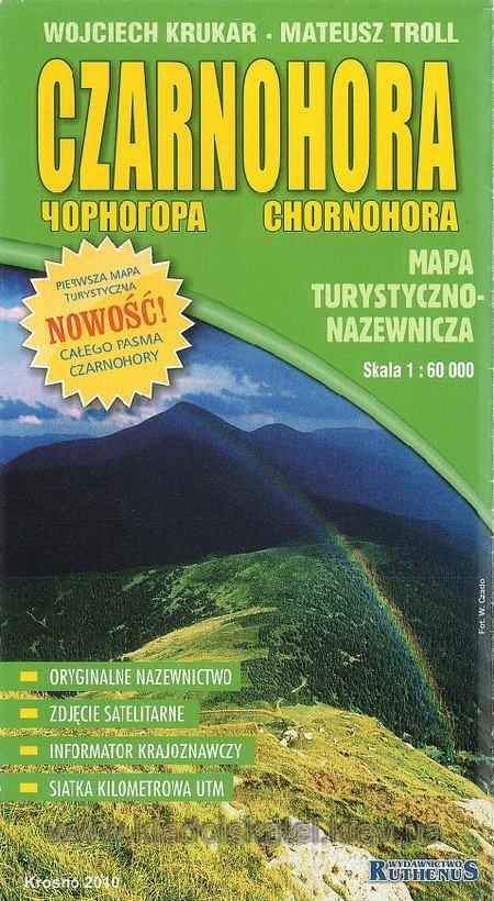 Польские карты Карпат