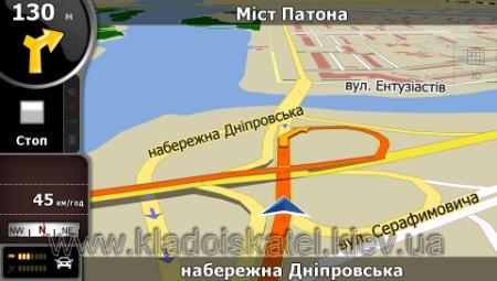 свежая Карта Украины CarteBlanche 2010.07 [100812] для iGO 8.3