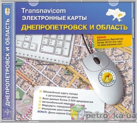 скачать карту Днепропетровска