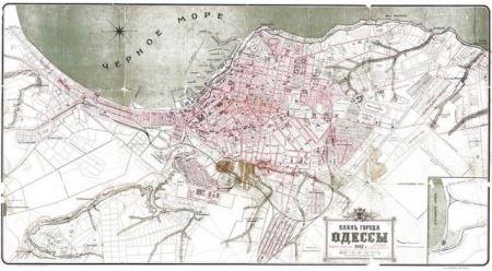 План города Одессы 1917 г.