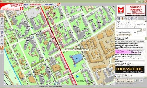 YarMapKiev-Оригинальная интерактивная карта Киева (Выпуск 01 сентября 2008г.)