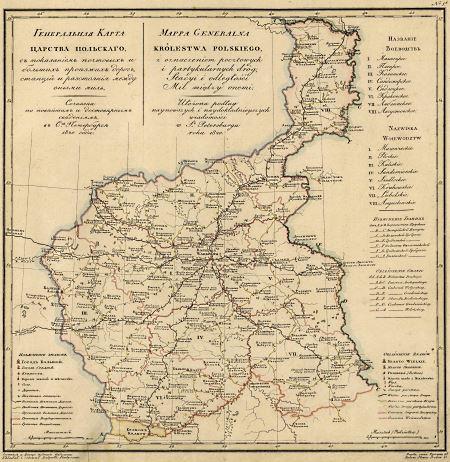 Карта царства Польского