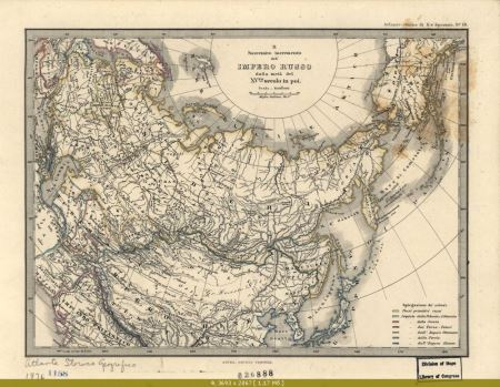 Шесть старинных карт Российской Империи