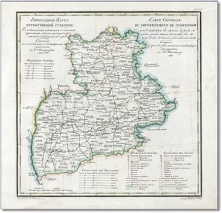 Карта Черниговской губернии