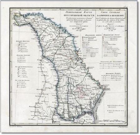 Карта Бессарабской области