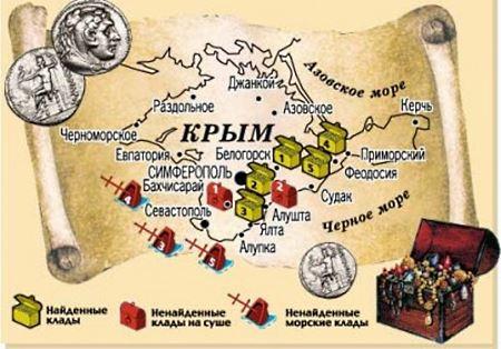 Сколько стоит самый дорогой крымский клад?
