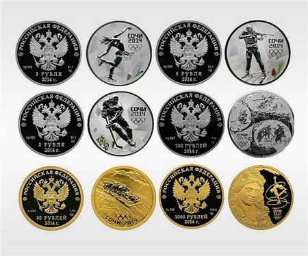 Юбилейные монеты к олимпиаде 2014