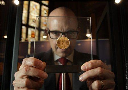 Самая дорогая монета в мире!