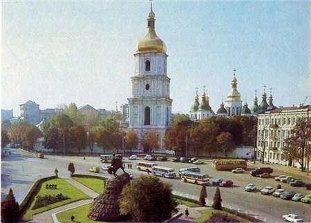 Виды Киева (Фотоальбом)