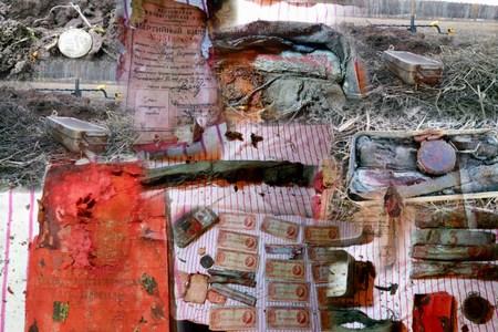 История клада: 273 червонца с часами и партбилетом