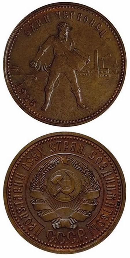 Самые дорогие пробные монеты