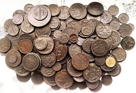 Номиналы монет Российской Империи