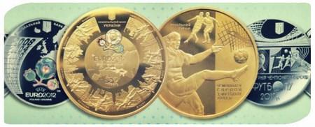 Самые дорогие монеты Украины. Рейтинг самых дорогих монет Украины
