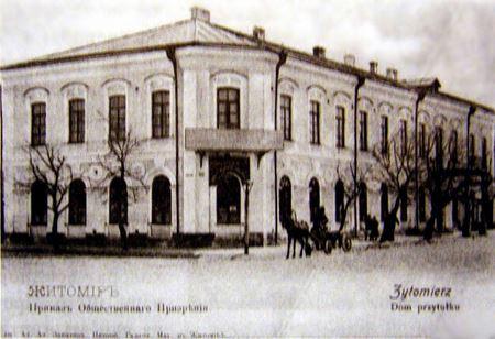Дома с историей: Поместье графа Ледоховского в Житомире