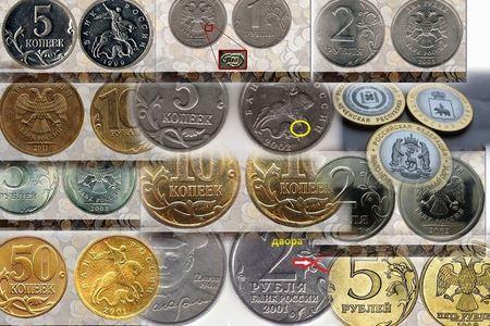 Самые дорогие монеты современной России (ходячка)