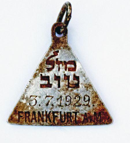 Археологи обнаружили в Собиборе кулон, как у Анны Франк