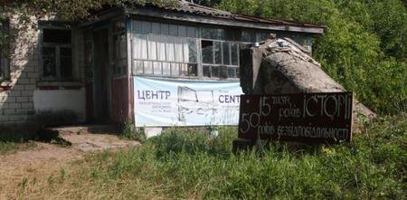 На Канівщині руйнується палеолітичний пам'ятник, якому близько 15 тисяч років