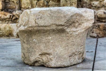 В Пкиине найдены 1800-летние надписи на иврите