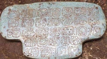 Археологи обнаружили в Белизе драгоценный артефакт короля Майя