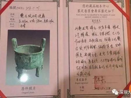 Китаец продал вазу за миллион долларов и отправил её курьером