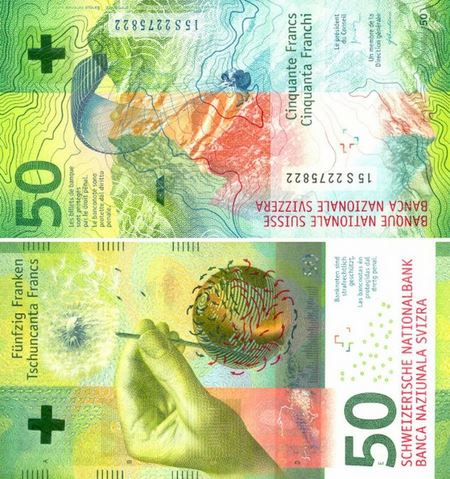 Названы самые красивые банкноты 2016 года