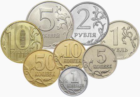 Топ-10 самых дорогих монет современной России