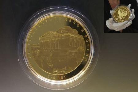Самая дорогая монета России