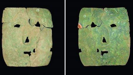 В Аргентине археологи раскопали уникальный артефакт