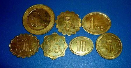 Трактирные марки — «суррогатные» деньги