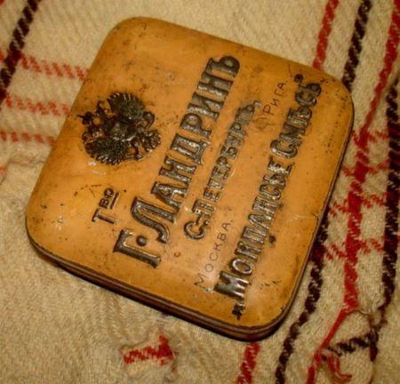 Приятный сюрприз в найденной под подоконником коробкой от монпасье