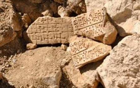 В Турции археологи раскопали древнейший артефакт