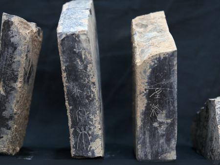 В Китае археологи обнаружили 2000-летние музыкальные инструменты