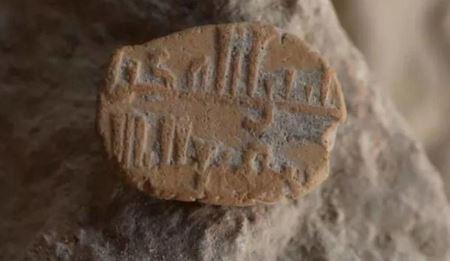 В Израиле нашли древний амулет