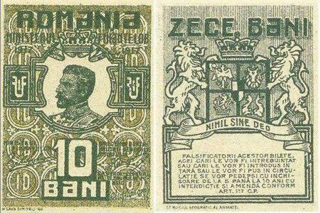 Самая маленькая банкнота в мире